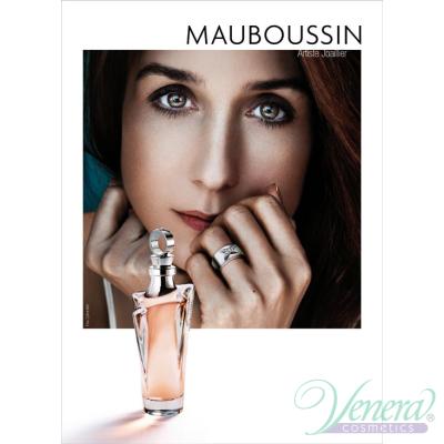 Mauboussin Pour Elle EDP 100ml за Жени