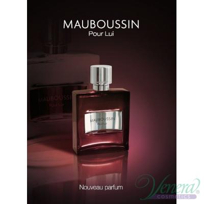Mauboussin Pour Lui EDP 100ml за Мъже