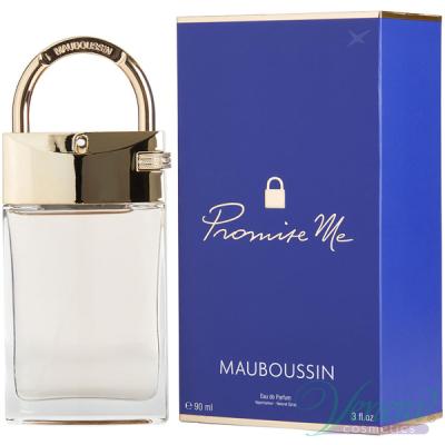 Mauboussin Promise Me EDP 90ml за Жени Дамски Парфюми