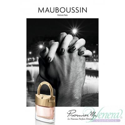 Mauboussin Promise Me EDP 90ml за Жени