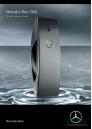 Mercedes-Benz Club Extreme EDT 100ml за Мъже Мъжки Парфюми