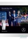 Mercedes-Benz Club EDT 100ml за Мъже БЕЗ ОПАКОВКА Мъжки Парфюми без опаковка