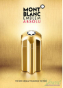Mont Blanc Emblem Absolu EDT 100ml за Мъже