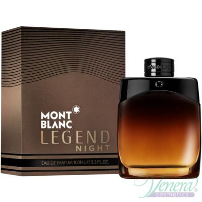 Mont Blanc Legend Night EDP 100ml за Мъже Мъжки Парфюми