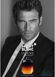 Mont Blanc Legend Night EDP 30ml για άνδρες Men's Fragrance