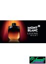 Mont Blanc Legend Night Комплект (EDP 100ml + EDP 7.5ml + AS Balm 100ml) за Мъже Мъжки Комплекти