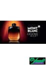 Mont Blanc Legend Night Комплект (EDP 100ml + EDP 7.5ml + AS Balm 100ml) за Мъже