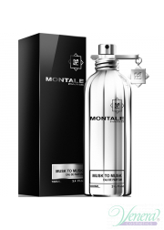 Montale Musk to Musk EDP 100ml για άνδρες και Γυναικες Unisex Fragrances