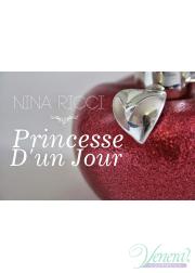 Nina Ricci Nina Princesse d'un Jour EDT 80ml για γυναίκες Γυναικεία αρώματα