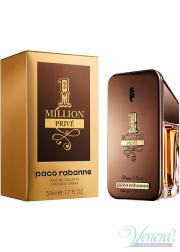 Paco Rabanne 1 Million Prive EDP 50ml για άνδρες Men's Fragrance