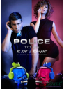 Police To Be Mr Beat EDT 125ml за Мъже Мъжки Парфюми