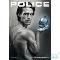 Police To Be Set (EDT 125ml + All Over Shampoo 75ml + Bag) for Men Men's Gift sets