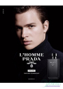 Prada L'Homme Intense EDP 50ml за Мъже