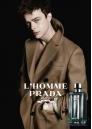 Prada L'Homme Комплект (EDT 50ml + Shower Cream 100ml) за Мъже