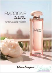 Salvatore Ferragamo Emozione Dolce Fiore EDT 20ml για γυναίκες Γυναικεία Αρώματα