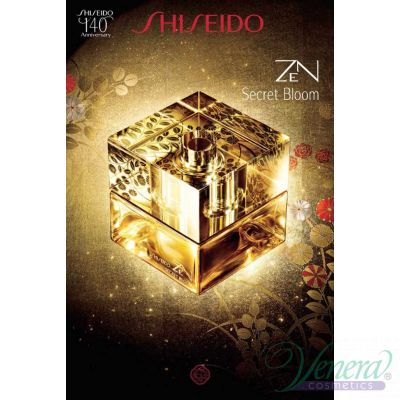 Shiseido Zen Secret Bloom EDP Intense 100ml за Жени