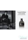 Valentino Uomo Intense EDP 50ml за Мъже Мъжки Парфюми