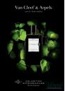 Van Cleef & Arpels Collection Extraordinaire Moonlight Patchouli EDP 75ml για άνδρες και Γυναικες