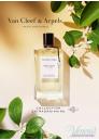 Van Cleef & Arpels Collection Extraordinaire Neroli Amara EDP 75ml για άνδρες και Γυναικες