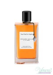 Van Cleef & Arpels Collection Extraordinair...