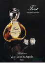 Van Cleef & Arpels First EDT 100ml за Жени Дамски Парфюми