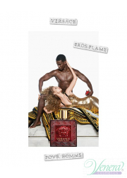 Versace Eros Flame EDP 30ml για άνδρες Ανδρικά Αρώματα