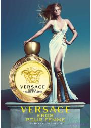 Versace Eros Pour Femme Eau de Toilette EDT 30ml για γυναίκες Γυναικεία Αρώματα