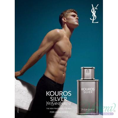 YSL Kouros Silver EDT 50ml за Мъже Мъжки Парфюми