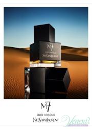 YSL La Collection M7 Oud Absolu EDT 80ml για άνδρες ασυσκεύαστo Ανδρικά Αρώματα Χωρίς Συσκευασία