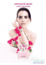 Armand Basi Lovely Blossom EDT 100ml за Жени БЕЗ ОПАКОВКА Дамски Парфюми без опаковка