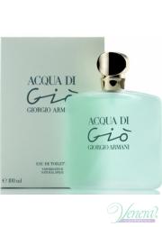Armani Acqua Di Gio EDT 50ml για γυναίκες Γυναικεία αρώματα