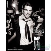 Emporio Armani Diamonds EDT 75ml за Мъже Мъжки Парфюми