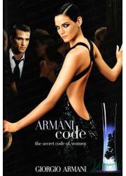 Armani Code EDP 50ml για γυναίκες Γυναικεία αρώματα