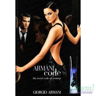 Armani Code Set (EDP 75ml + Body Lotion 75ml + Gel de duș 75ml) pentru Femei Seturi