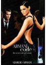 Armani Code Комплект (EDP 75ml + Body Lotion 75ml + Shower Gel 75ml) за Жени