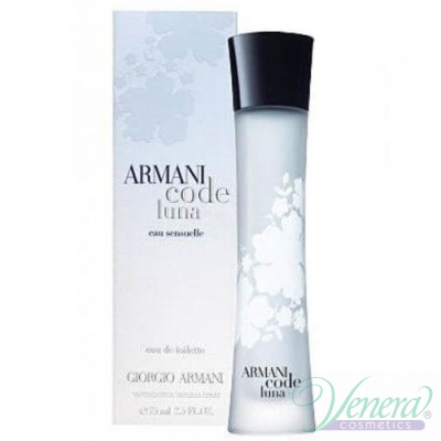 Armani Code Luna EDT 75ml за Жени