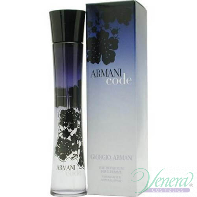 Armani Code EDP 50ml за Жени Дамски Парфюми