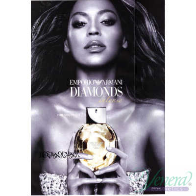 Emporio Armani Diamonds Intense EDP 30ml за Жени