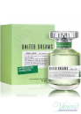 Benetton United Dreams Live Free EDT 80ml за Жени БЕЗ ОПАКОВКА
