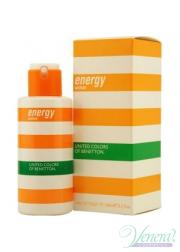 Benetton Energy EDT 50ml για γυναίκες Γυναικεία αρώματα
