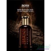 Boss Bottled Oud EDP 100ml για άνδρες Ανδρικά Αρώματα