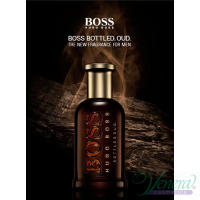 Boss Bottled Oud EDP 100ml pentru Bărbați AROME PENTRU BĂRBAȚI