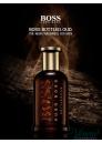 Boss Bottled Oud EDP 50ml για άνδρες