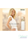 Boss Jour Pour Femme Комплект (EDP 75ml + Body Lotion 100ml) за Жени За Жени
