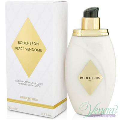 Boucheron Place Vendome Body Lotion 200ml за Жени Дамски продукти за лице и тяло