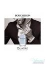 Boucheron Quatre Pour Homme EDT 30ml за Мъже Мъжки Парфюми