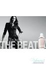 Burberry The Beat Комплект (EDT 50ml + BL 50ml + EDT 7,5ml) за Жени