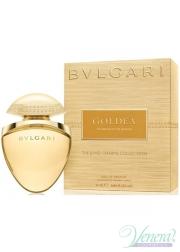 Bvlgari Goldea Jewel Charms EDP 25ml για γυναίκες