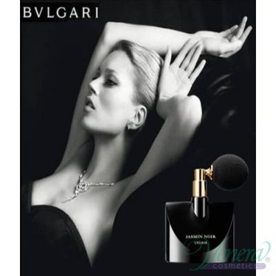 Bvlgari Jasmin Noir L'Elixir EDP 50ml за Жени Дамски Парфюми