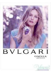 Bvlgari Omnia Amethyste Jewel Charms EDT 25ml για γυναίκες Γυναικεία αρώματα